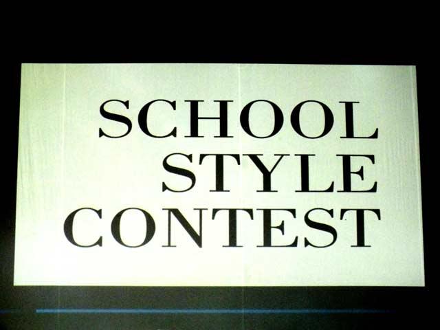 DAVINES:School Style Contest